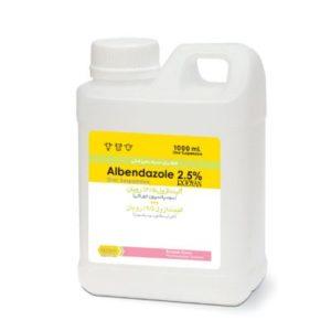 آلبندازول 2/5% رویان | Albendazole 2.5% Rooyan