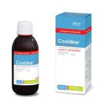 کوکسیدین | Coxidine
