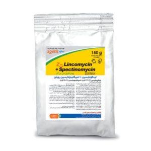 (زد) لینکومایسین+اسپکتینومایسین رویان | Z- Lincomycin+Spectinomycin