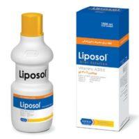 لیپوسل | Liposol