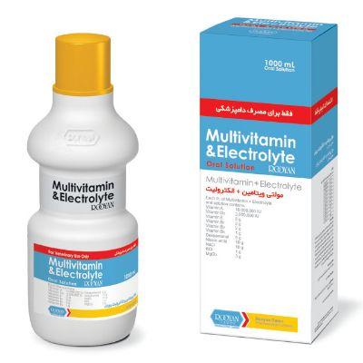 مولتی ویتامین و الکترولیت رویان - Multivitamin & Electrolyte