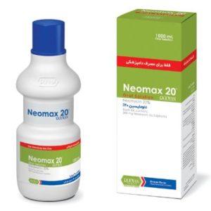 نئومکس 20 رویان | Neomax 20