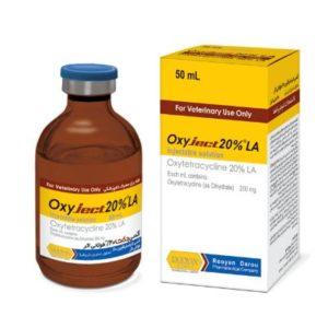 اکسی جکت 20% طولانی اثر | Oxyject 20% LA