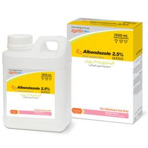 (زد) آلبندازول 2.5% رویان | Z-Albendazole 2.5%