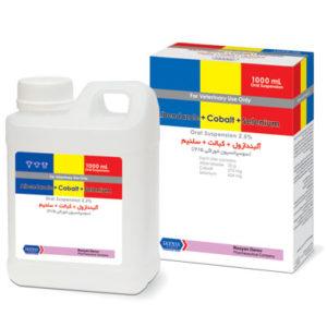 آلبندازول+کبالت+سلنیوم   Albendazole+Cobalt+Selenium