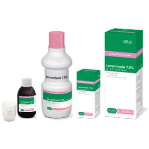 لوامیزول 7/5% | Levamisole 7.5%