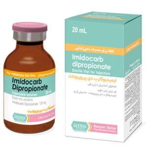 ایمیدوکارب دی پروپیونات | Imidocarb Dipropionate