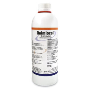 کیمیوکولی | Quimiocoli