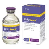 بوتاجکت® | ®Butaject