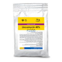 لینکومایسین 40% | Lincomycin 40%