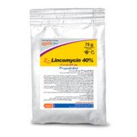 (زد) لینکومایسین 40% | Z- Lincomycin 40%