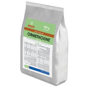 ارمتوکسین® | ORMETHOXINE