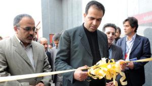 تصاویر افتتاحیه فاز اول کارخانه رویان دارو (جامدات آفاق)
