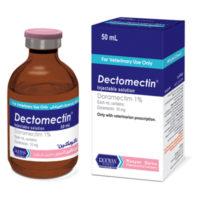 دکتومکتین® | ®Dectomectin