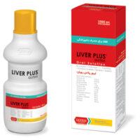 لیور پلاس رویان® | ®Liver plus Rooyan